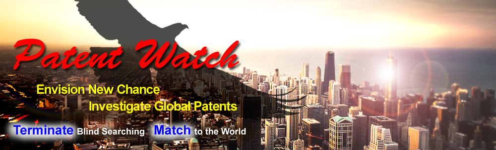 PVIGO Patent Watch Service